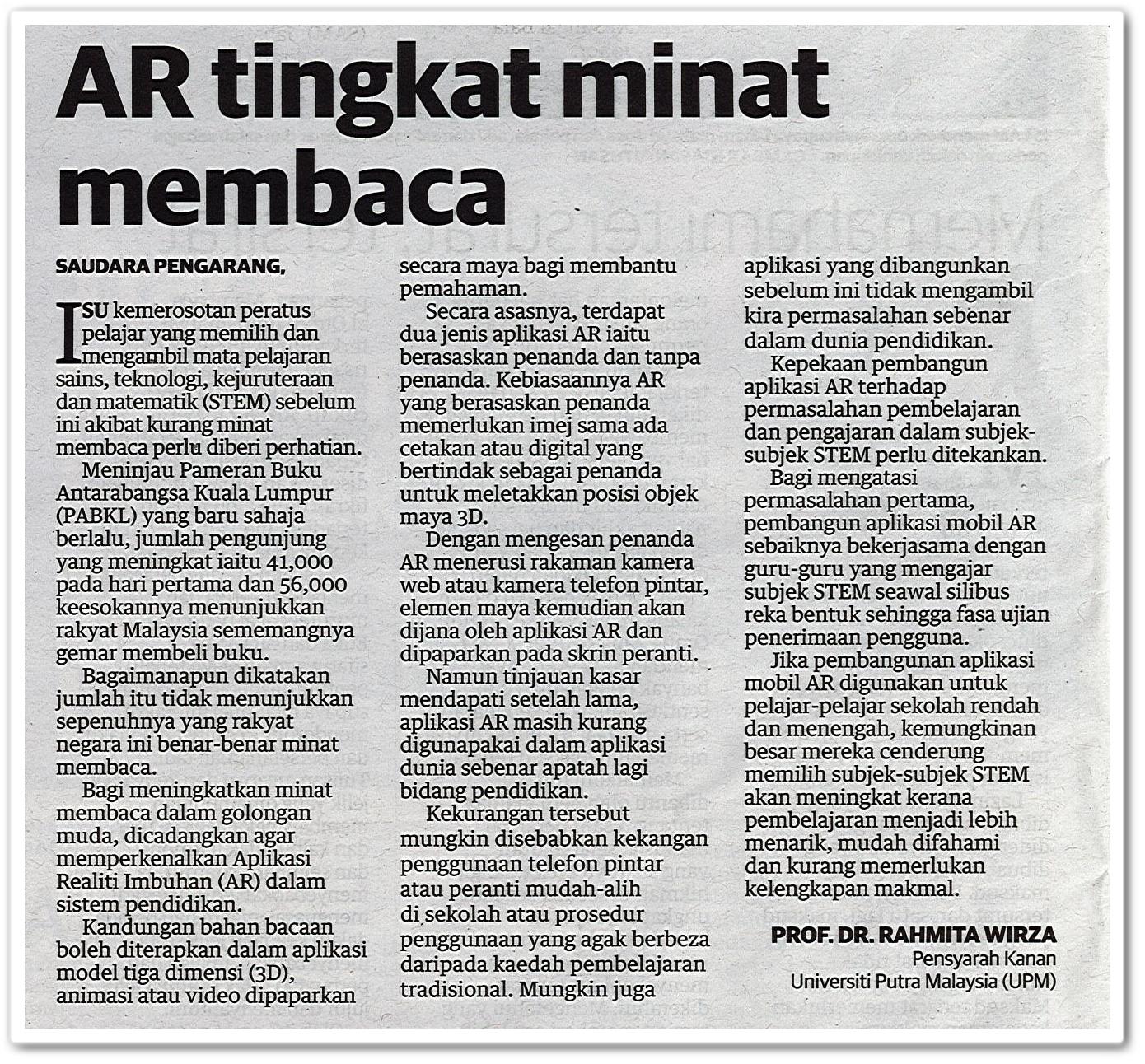 AR  tingkat minat membaca - Keratan akhbar Utusan Malaysia 15 Julai 2019
