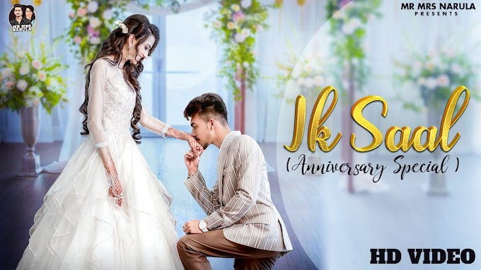 Ik Saal Anniversary Special Lyrics - Mr Mrs Narula | Magic | Mehak Jain | Punjabi Songs |