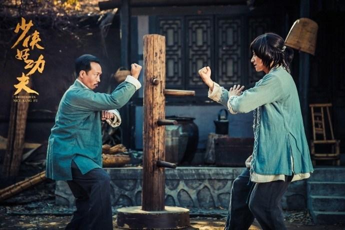 Phim thiếu hiệp hảo công phu Trung Quốc 2019