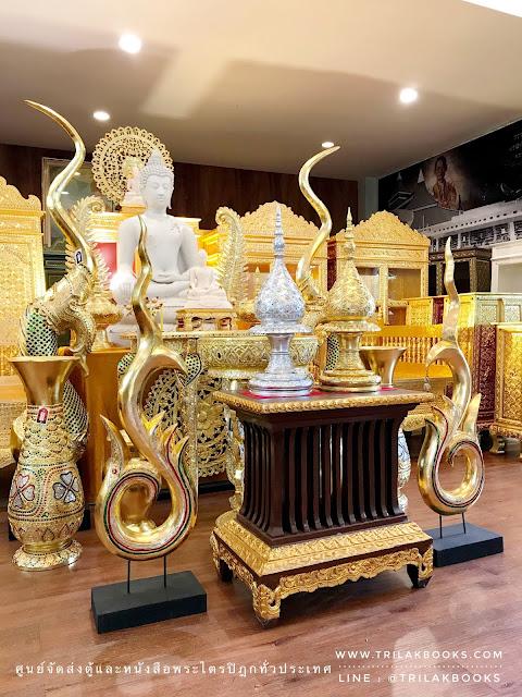 หิ้งพระ ห้องพระ และ ของตกแต่งห้องพระ ภายในศูนย์จัดส่งพระไตรปิฎก