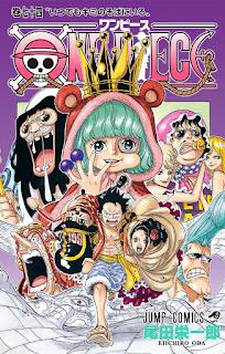 ワンピース コミックス 第74巻 表紙 | 尾田栄一郎(Oda Eiichiro) | ONE PIECE Volumes