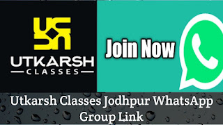 Utkarsh Classes Jodhpur WhatsApp Group Link