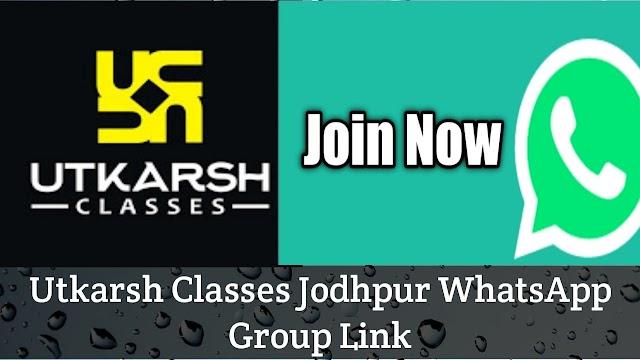 Utkarsh Classes Jodhpur WhatsApp Group Link 2021