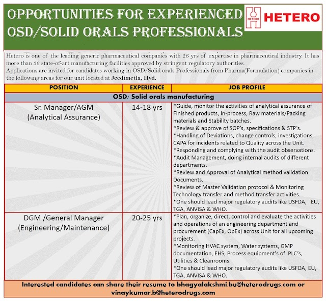 HETERO LABS LTD Job Opening For Multiple positions Send your Resume Now