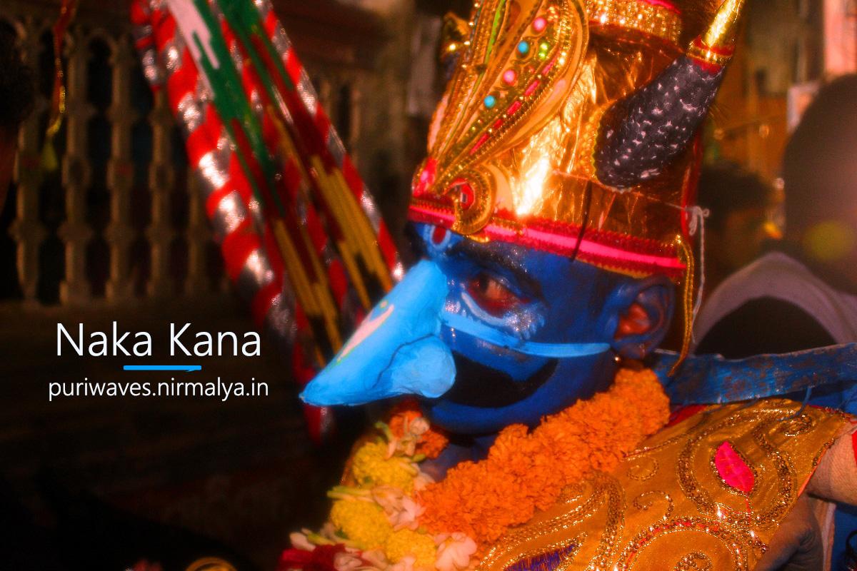 Character Naka Kana Of Sahi Jatra