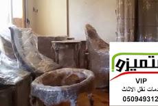 نقل عفش من الرياض الى مكة 0509493129 افضل شركة نقل أثاث من الرياض لمكة مع الفك والتركيب والضمان باقل الاسعار