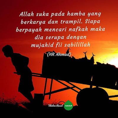 gambar kata tentang kerja keras dalam islam