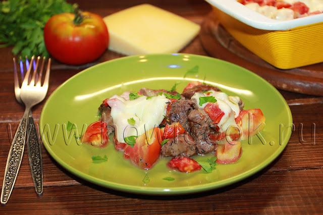 рецепт куриной печени по-итальянски