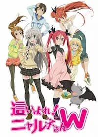 جميع حلقات الأنمي Haiyore! Nyaruko-san S2 مترجم