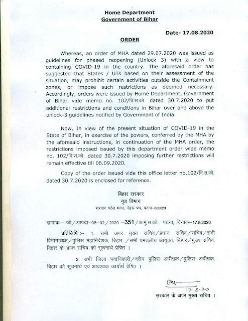Bihar-Lockdown-Guidelines