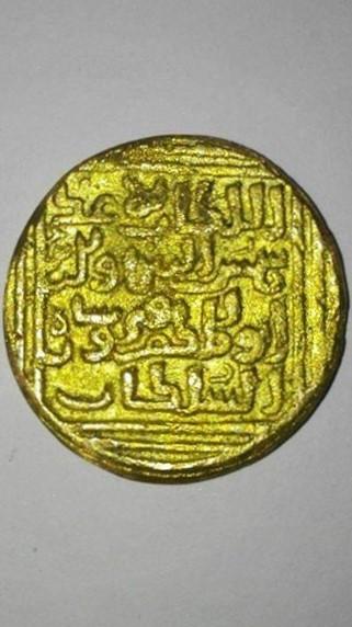 Coins rare arabic Top 10