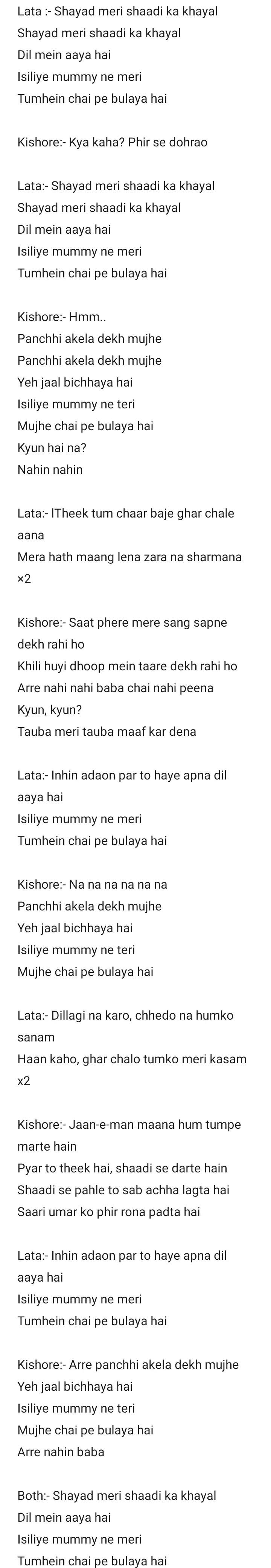 Shayad meri shaadi ka khayal lyrics - kishore kumar lata mangeshkar | souten