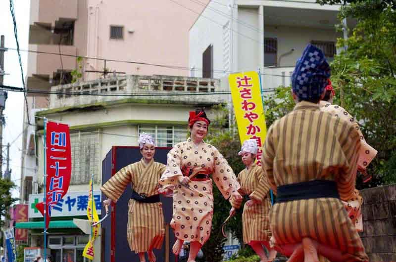 traditional dance Okinawa