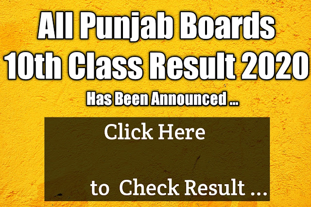 All Punjab Boards 10th Class Result Has Been Announced ~ You Can Check Your Result Online Here