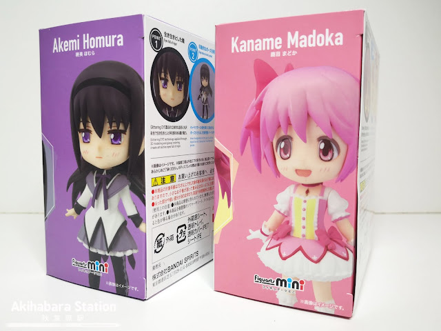 Figuras: Review de las Figuarts Mini de Madoka Movie Project Rebellion: Kaname Madoka y Akemi Homura - Tamashii Nations