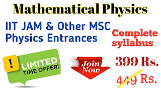 Study Materials for DU BHU JNU MSC Physics Entrance Exams