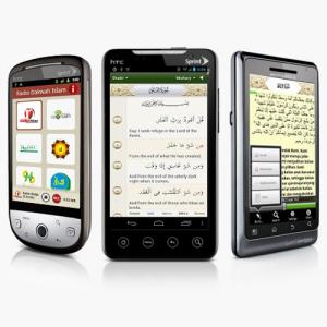 5 Aplikasi Islami Gratis Terbaik Untuk Android