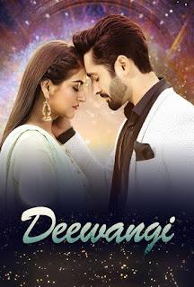 Deewangi drama song mp3 download