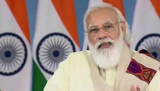 Inaugural Conclave of Shikshak Parv was Addressed by PM Modi