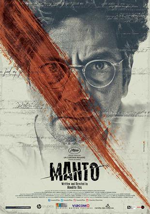 Manto 2018 Full Hindi Movie Download Hd DVDRip 700Mb