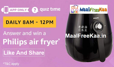 Free Philips Air Fryer