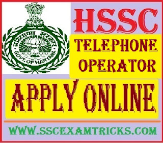 HSSC Telephone Operator Vacancy