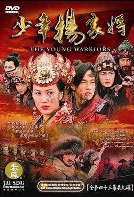 Thiếu Niên Dương Gia Tướng - The Young Warriors (2006)