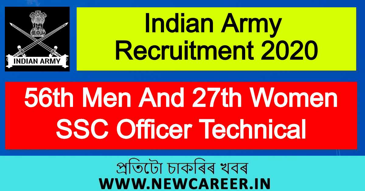 Indian Army Recruitment 2020 : 56th Men And 27th Women SSC Officer Technical