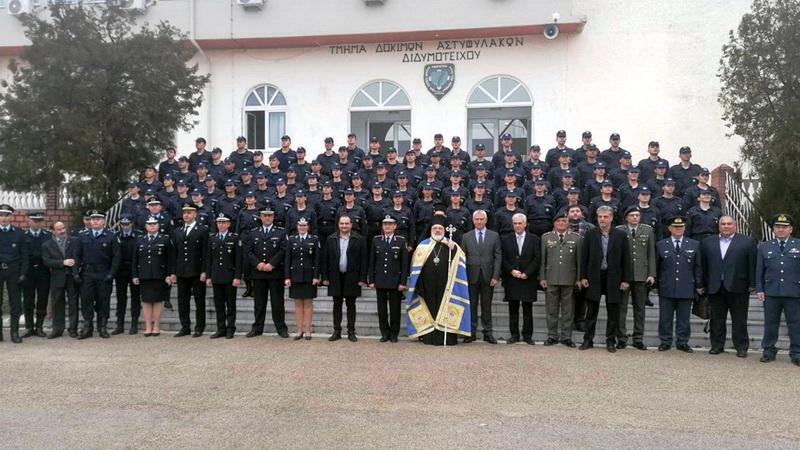 Ορκωμοσία νέων αστυφυλάκων στο Διδυμότειχο
