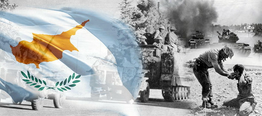 45 χρόνια από την εισβολή των Τούρκων στην Κύπρο