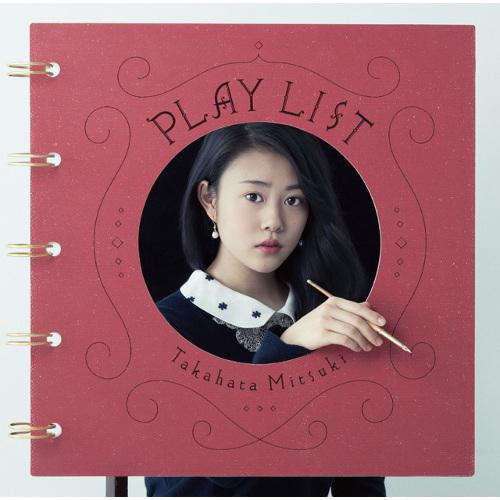 高畑充希 - PLAY LIST rar