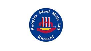 Peoples Steel Mills Jobs 2021 Latest Vacancies - PSML Jobs 2021 in Karachi - Career Opportunities in Peoples Steel Mills Karachi