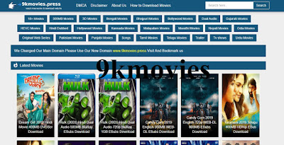 9kmovies | 9kmovie,9k movies 2019,9k movie,9kmovie 2018,9xmovie 300mb,9kmovie.com,9kmovies.com,downloadhub,300mb movies,300mbmovie,9xmovie,9xmovies
