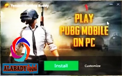 كيفية تحميل لعبة ببجي Pubg للكمبيوتر وللموبايل 2021 مجانا جميع أنواع الويندوز شوف بنفسك