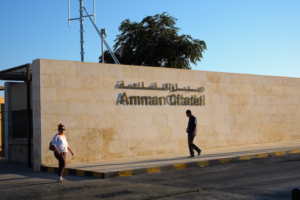 Liburan ke Jordan (Jerash dan Amman) - Amman Citadel
