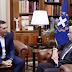 Αλέξης Τσίπρας σε Παυλόπουλο:Ζητώ όπως διαλυθεί η Βουλή και προκηρυχθούν εθνικές εκλογές