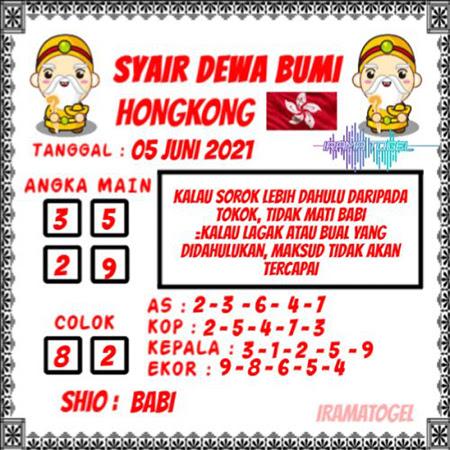 Syair Dewa Bumi HK Sabtu 05-Juni-2021