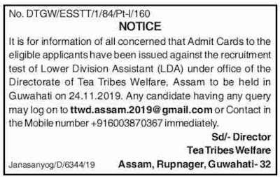 TTWD Assam Admit Card 2019 : Recruitment of LDA @ Directorate of Tea Tribes Welfare