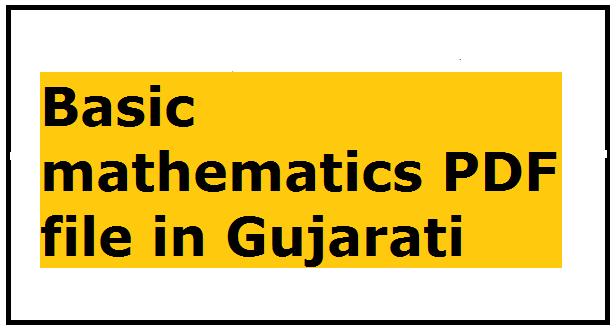 Basic mathematics PDF file in Gujarati
