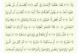 090 Al Quran : Surah Al Balad, Tafsir Jalalayn