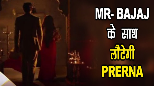 Good News:- No memory loss; Prerna marries Mr. Bajaj for a reason in Kasautii Zindagii Kay 2