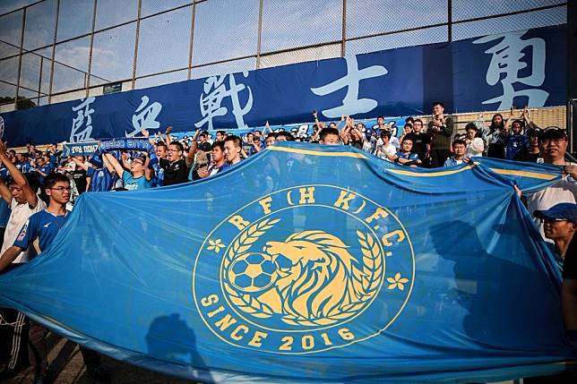 R&F withdraw from the Hong Kong Premier League