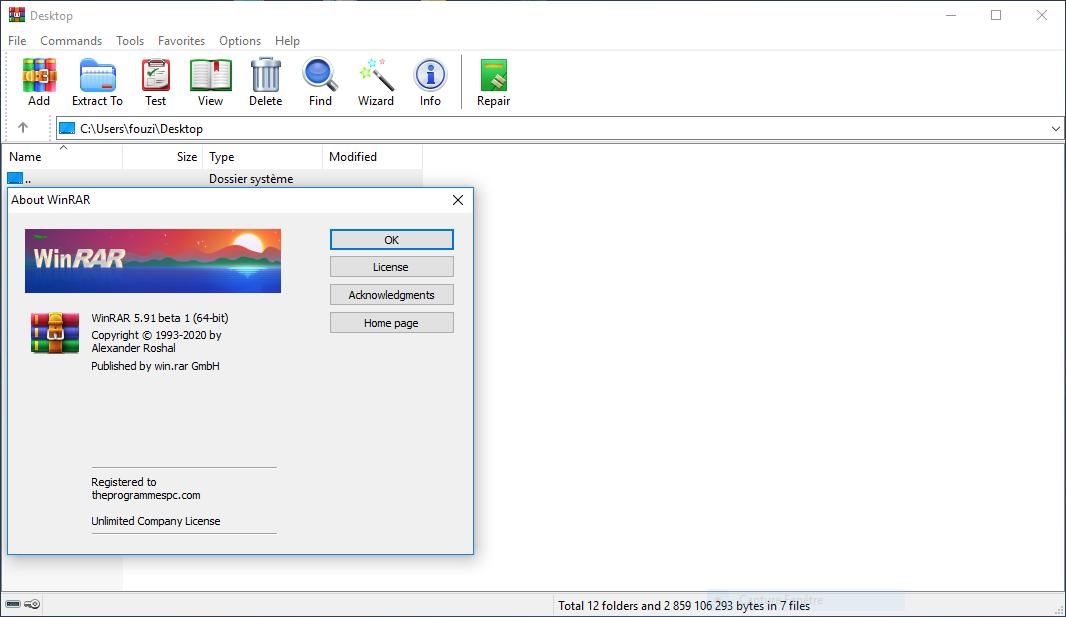 تحميل برنامج وينرار WinRAR 5.91 Beta 1  النسخة النهائية