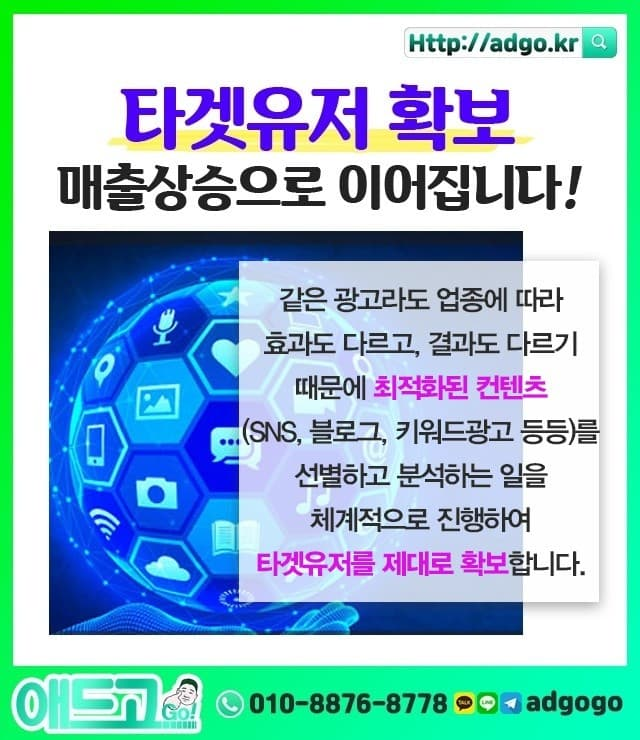 부산마케팅노하우