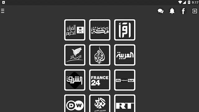 تحميل تطبيق Shahid Sat Apk الجديد لمشاهدة القنوات العالمية مجانا و مباشرة على جهازك الأندرويد