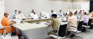 मुख्यमंत्री योगी ने कोविड-19 के रोगियों की रिकवरी दर को और बेहतर करने के निर्देश दिए   संवाददाता, Journalist Anil Prabhakar.                          www.upviral24.in