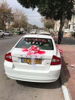קישוט רכב לחתונה עם כתובות טקסט רומנטי