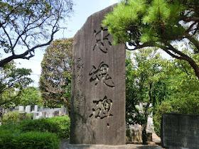 成福寺忠魂塔