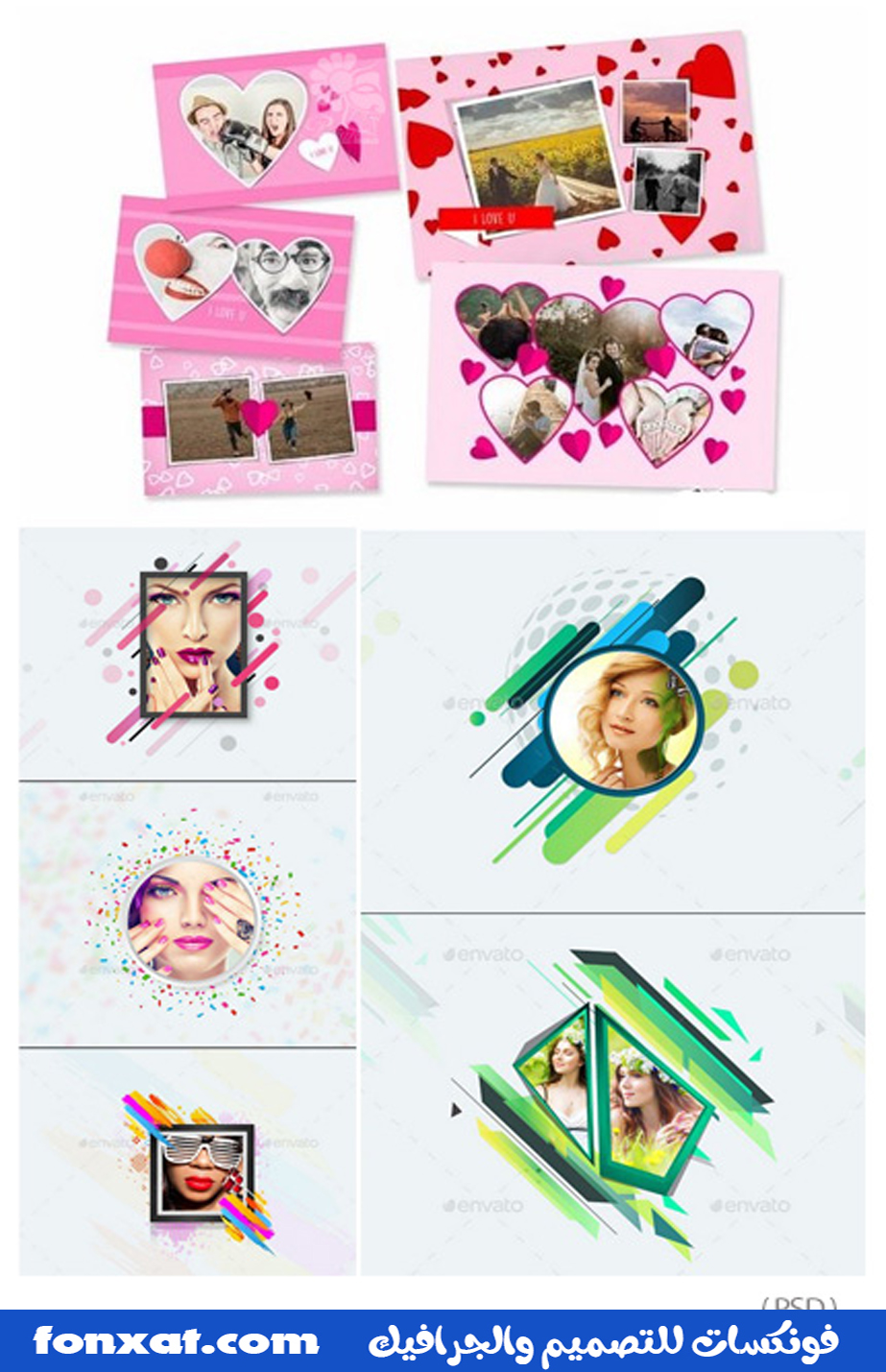 Simpel Professional Photo Frames psd give the design a more beautiful look