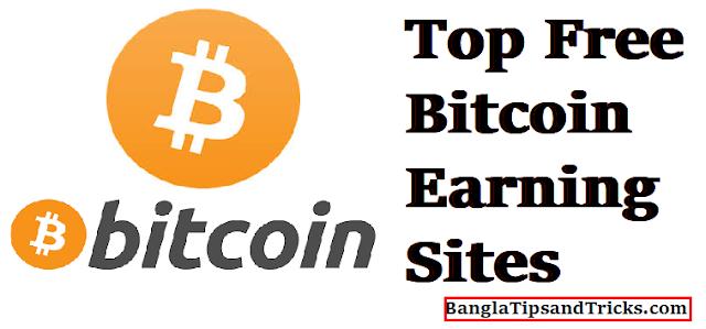 বিটকয়েন আয় করার সেরা ১০ টি সাইট, পেমেন্ট ১০০% - Top Free Bitcoin Earning Sites - 2021